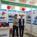 Con-Expo Bangladés En Año 2019